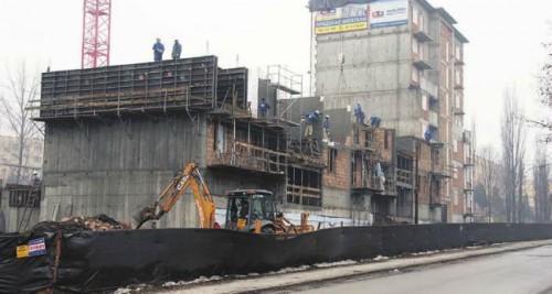 Milowice DomBud Centrum Handlowe Atut